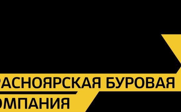 Красноярская буровая компания